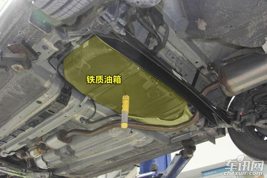 轿车油箱结构图... i3.chexun.net 宽550x366高