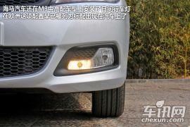 车讯网试驾海马M3 主打性价比/ESP+大空间