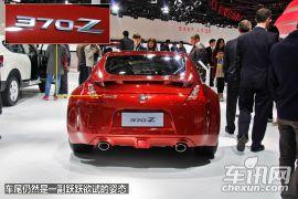 车讯网新车图解日产新370Z 拉风都是次要的