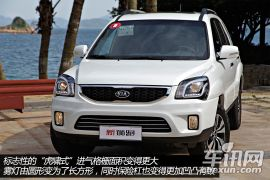 试驾2013款起亚狮跑 务实宜家的城市SUV
