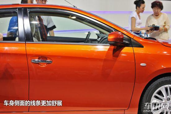 车展图解一汽丰田新威驰 端正态度就是真