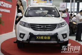 陆风汽车-陆风X5 炫动版