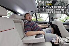 《驾之旅》宝马X1 xDrive20i深入体验篇