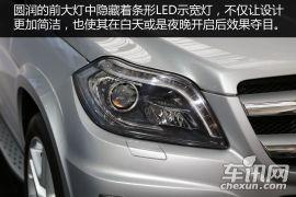 2013长春车展新车图解:全新奔驰GL500