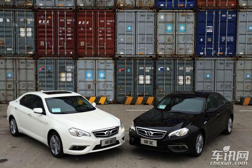 北京汽车 绅宝