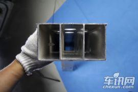 锐志-2.5V 风度菁英炫装版拆解