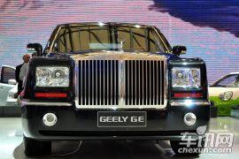 吉利汽车-卓越GE