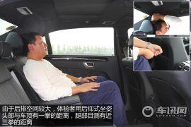 北京奔驰-奔驰E级-E260L 运动豪华型