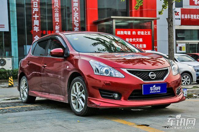骐达汽车 目前价格稳定 价格9.99万元起售