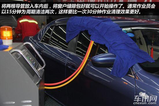 宝来汽车空调电路图