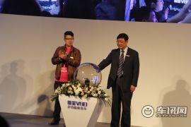 2013广州国际车展-一汽佳宝发布会