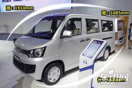 一切为了实用 2013广州车展佳宝V80L图解