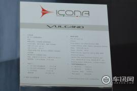 Icona-Vulcano