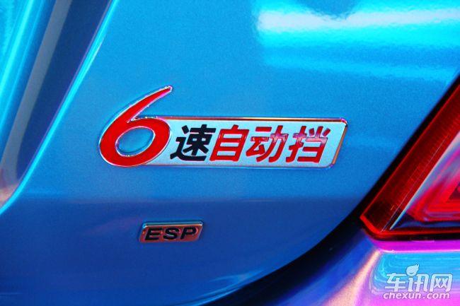 比亚迪 比亚迪F3