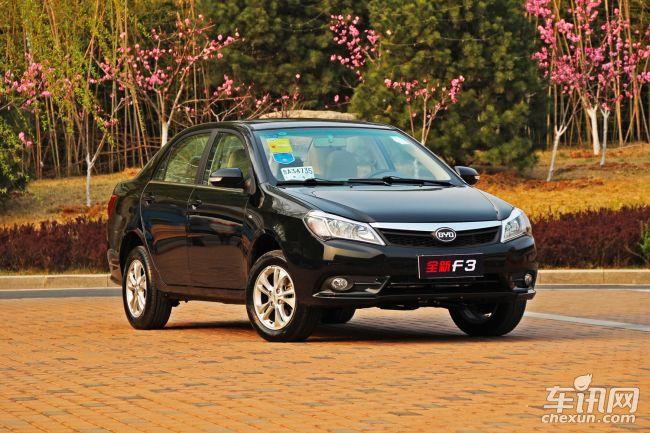 比亚迪F3汽车提供试乘试驾 购车优惠6000元
