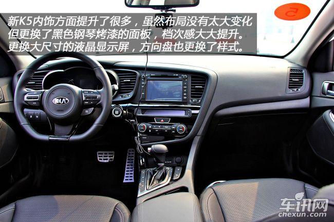 2015款起亚k5无现车需预订需订金1万可试驾高清图片