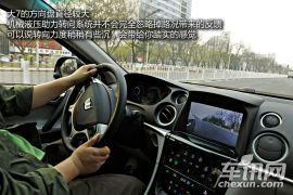 车讯网测试纳智捷大7 四驱傍身 提速给力