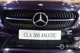 奔驰-奔驰CLA260