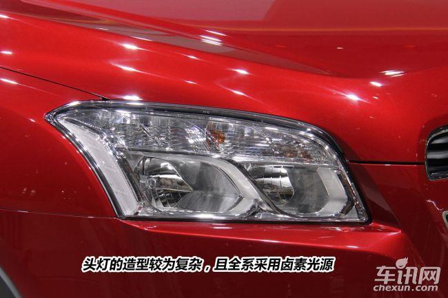 在2014北京国际车展上,上海通用雪佛兰带来了旗下全新的小型SUV——创酷,熟悉通用品牌的朋友不难发现,这款新车从尺寸到外观多少都会有一点昂克拉的影子,不过两款车型正是来自同一平台,下面就让我们一起去看看这款新车。