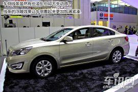 更富美感的设计 2014北京车展福美来M5图解