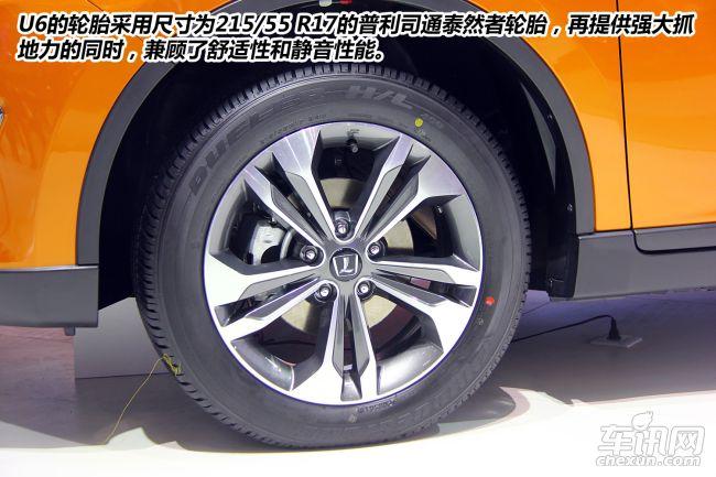纳智捷 优6 SUV
