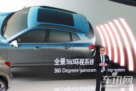 2014北京国际车展-哈弗新车发布活动