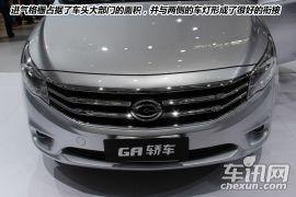 广汽吉奥-奥轩G5