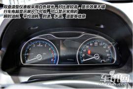 2014北京车展宝骏610图解 实用时尚两相宜