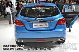 2014北京车展帝豪新EC7图解 1.3T新动力