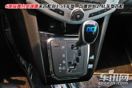 动力升级 车讯网试驾2014款比亚迪S6 1.5T