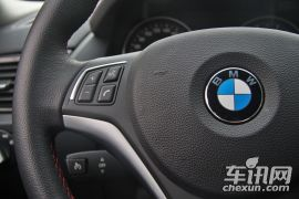 华晨宝马-宝马X1-xDrive20i 时尚型