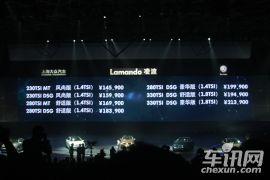 上海大众-凌渡上市发布会