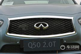 英菲尼迪-英菲尼迪Q50