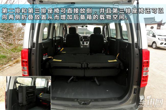 空间优势挑战小型mpv市场 试驾江淮瑞风m3