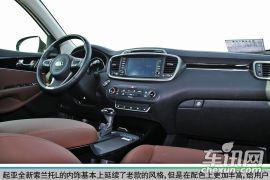 承载家庭的舒适座驾 车讯网试驾起亚索兰托L