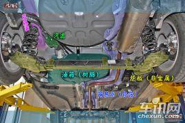 标致20081.6L 自动时尚版-拆解图解