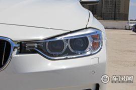 华晨宝马-宝马3系-328Li xDrive豪华设计套装
