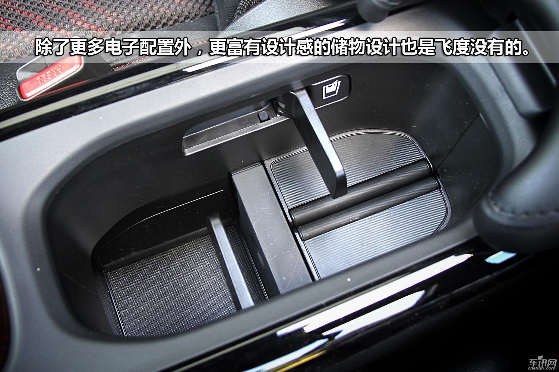 拆车坊第三十五 车主角度对比缤智与飞度