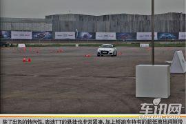 运动能力再提升 阿凡汽车资讯网场地体验全新奥迪TT