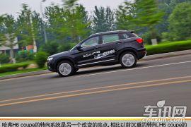 优质的排头兵 车讯网测试长城哈弗H6 Coupe