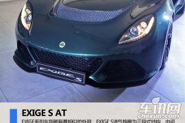 路特斯EXIGE S AT发布 新车实拍图片解析