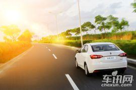 上汽集团-荣威360-1.5L 自动豪华版  ¥8.99