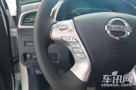 东风日产-楼兰-2.5L XL 两驱智尚版