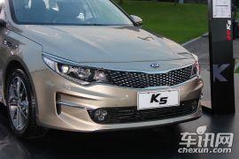 东风悦达起亚-全新K5上市发布会