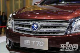 启辰-启辰T70