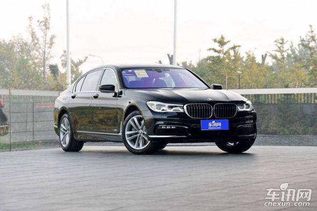 宝马7系(进口)购车优惠高达23.88万元
