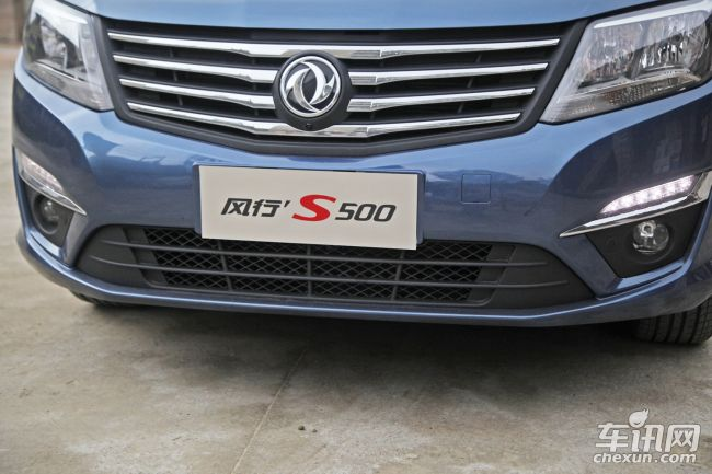 东风风行 风行S500