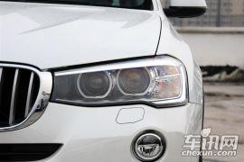 宝马-宝马X3-xDrive20i X设计套装  ¥52.3