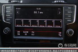 Carplay打破刻板 大众人机交互系统体验