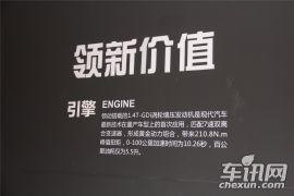 北京现代-领动上市